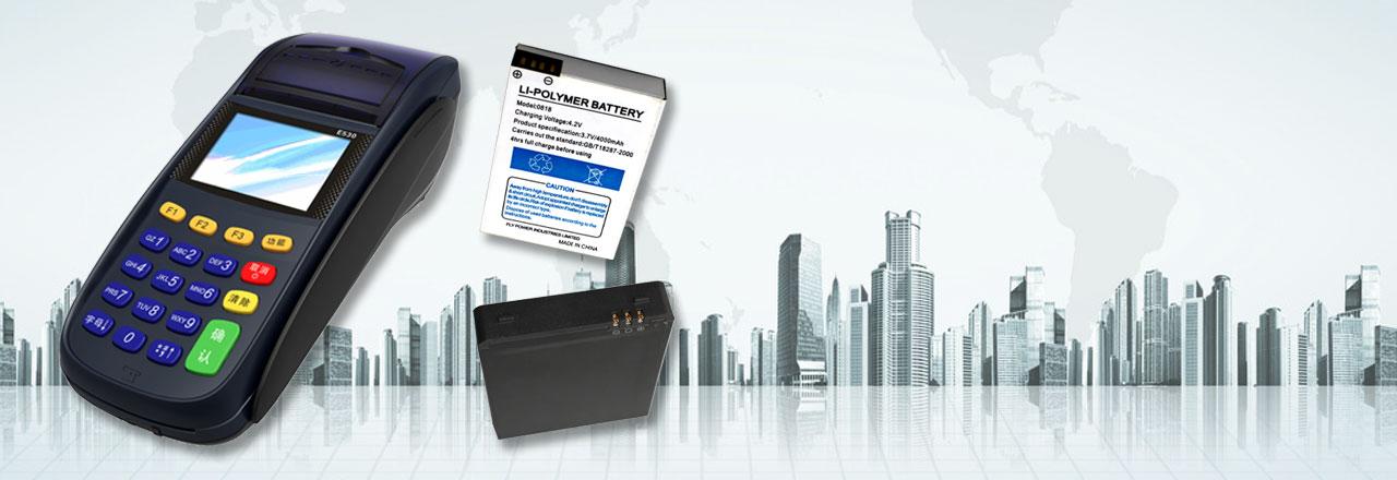 便携仪器设备电池组